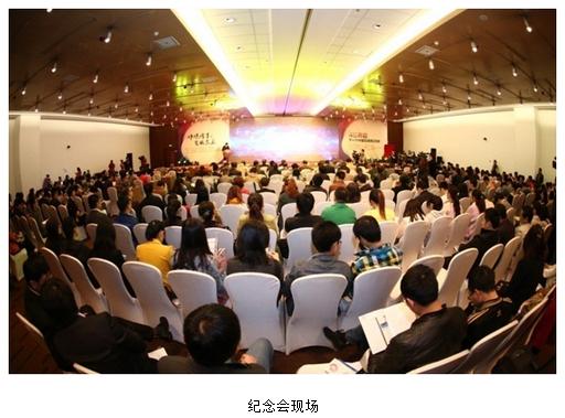 中国互联网20周年系列活动
