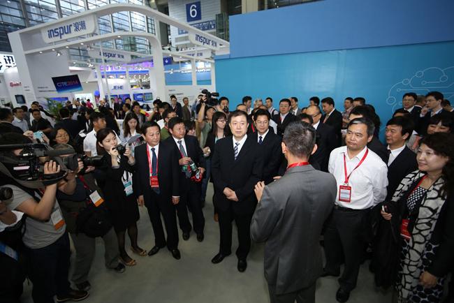 全球智能互联网博览会GIOE