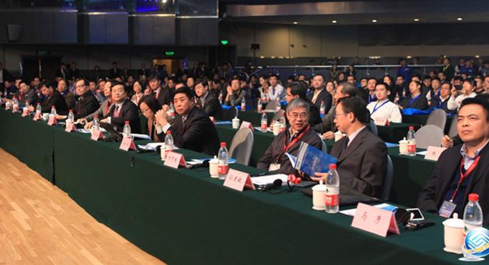 国际移动互联网研讨会imic