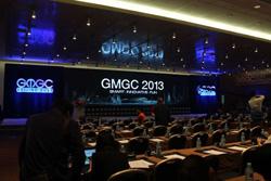 全球移动游戏大会 GMGC