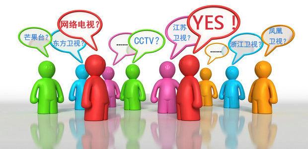 传统电视日薄西山:转型新媒体之路坎坷