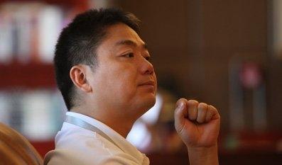 最早投资京东并在JD上市后获得百倍回报的今日资本徐新:刘强东很强势 团队执行力很强