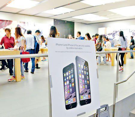 ,Apple,并购重组,成功抢购港货iPhone6 Plus技巧交流:自提 代取 付款 信用卡