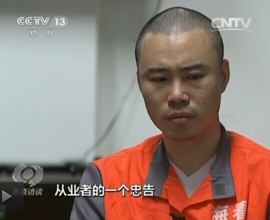 快播王欣案将开庭