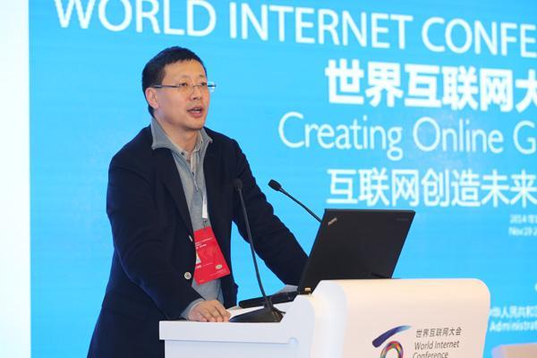 世界互联网大会演讲稿:沈南鹏、田溯宁、何伟中、里德霍夫曼