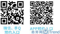 ,京东,移动应用,魅蓝Note抢购新规:微信预约 手Q入口 京东无线端APP提前开售