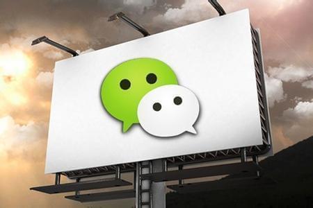 微信广告业务正在向神经猫等Html5游戏延伸