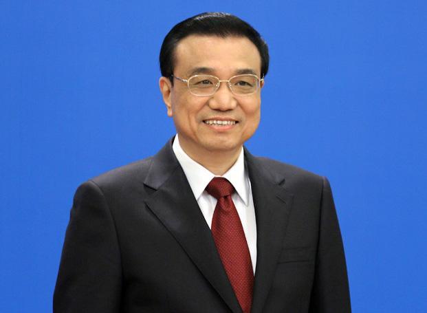 ,世界互联网大会:李克强总理将出席20日会议