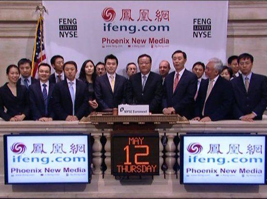凤凰新媒体获百万美元投资 将专注于开发智能手机音频应用