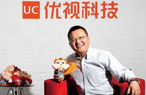 俞永福现身说法:马云入驻之后,UC的变与不变