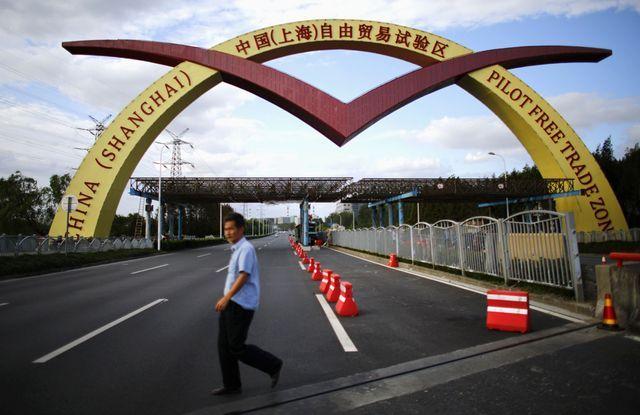 上海自贸区新决定 解禁游戏机产业