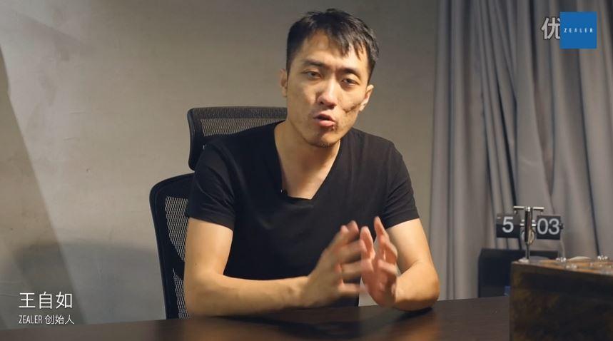 ,罗永浩,风险投资,罗永浩王自如视频舌战后续:王自如道歉 停工休整不再自称第三方