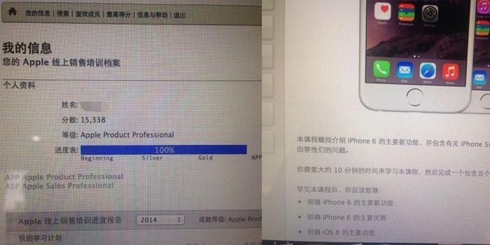 ,Apple,平板电脑,电信通讯,上市交易,iPhone6国行内地最新上市时间未确定:啥时候能买看运营商
