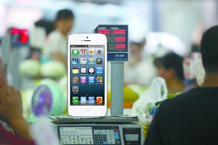 ,Apple,网络服务,新媒体,iPhone6新功能:量身高 辨真胸