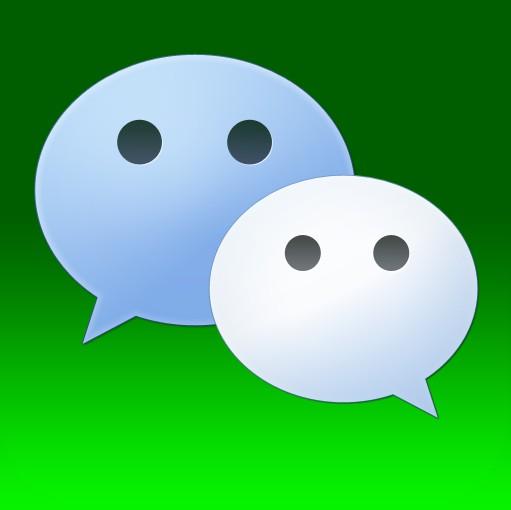 微信商业化渐进:4月上线自研游戏 首发开放规则