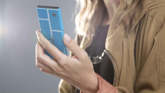 3D打印技术将让摩托罗拉智能手机千变万化