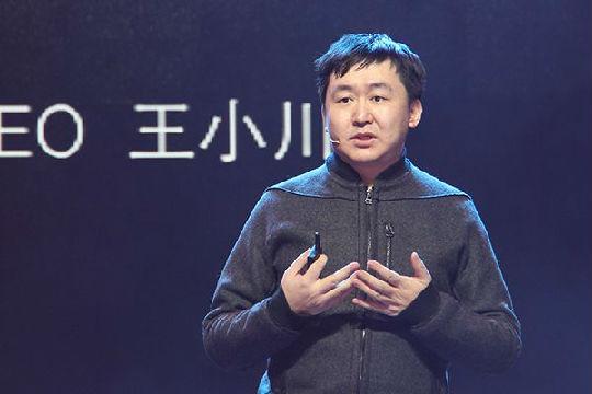 王小川:硬件发展遭遇瓶颈 免费低价成最大阻力