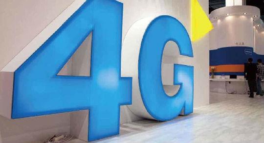亲历中移动4G:仍生活在2G时代