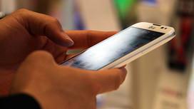主屏应用:智能手机应用新战场