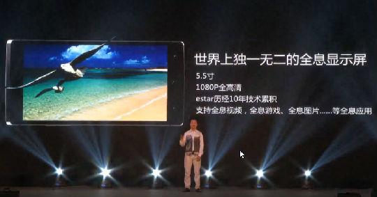 Takee全息手机发布会视频:Takee配置详解 采用中国芯