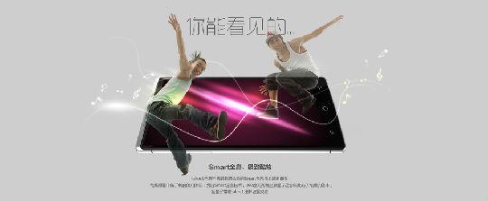 Takee全息手机预约发售官网发布takee1预订指南