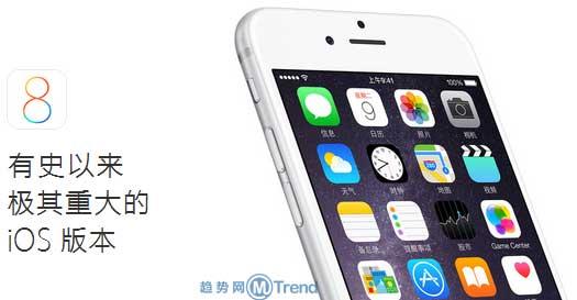 ,媒体人,Apple,Evernote,平板电脑,iOS8:升级方法 使用须知 新增功能 用户体验 iOS7区别