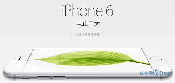 ,Apple,电信通讯,上市交易,苹果6中国什么时候上市谁决定最新消息:工信部 库克 水客