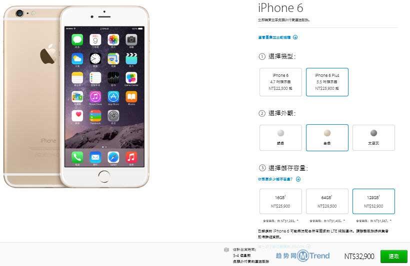 ,Apple,完胜苹果6香港:台湾iPhone6预定不限购 报价仅贵200元