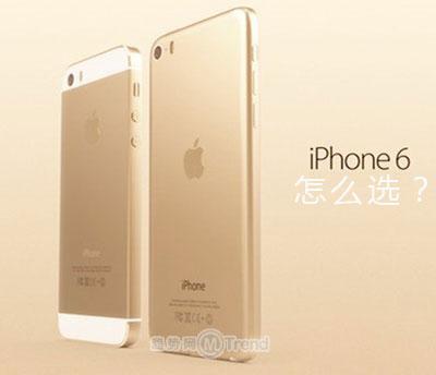 ,Apple,Samsung,电信通讯,苹果6合约计划怎么选:移动电信联通 天猫苏宁国美 哪个套餐好
