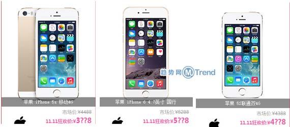,京东,Apple,电信通讯,iPhone双11活动:天猫苹果6Plus5S4S全降价 京东天天送苹果5S
