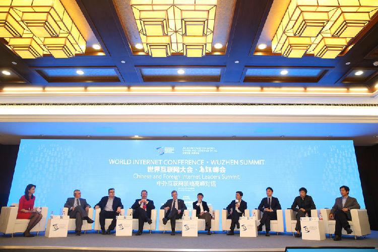 2014第一届世界互联网大会中外领袖高峰对话演讲实录稿件