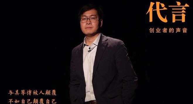 向58同城CEO姚劲波学习如何搞定小米手机预装