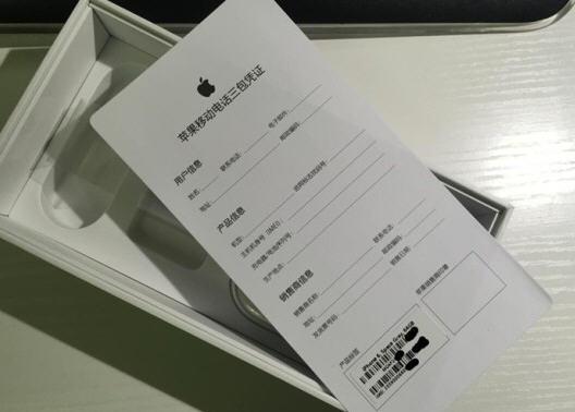 ,Apple,苹果iPhone保修政策攻略:国行 港澳台 日版 美版