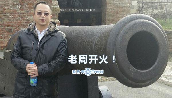 周鸿祎送iPhone6Plus喊你帮忙约李彦宏:下周公布材料