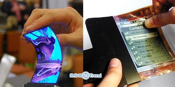新一代苹果手机有哪些创新值得等:iPhone7透明曲屏可折叠?