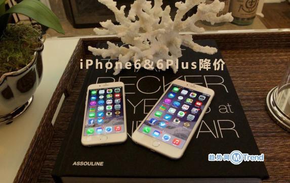 ,京东,Apple,电信通讯,电子商务,网络支付,上市交易,苹果6sMini上市Plus降价趋势:2015电信联通移动合约机价格变化