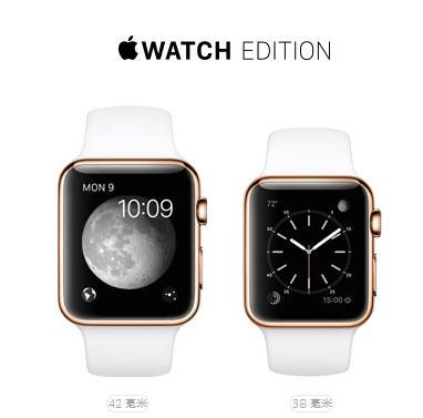 苹果手表AppleWatch区别详解:标准版运动版时尚版有什么不一样