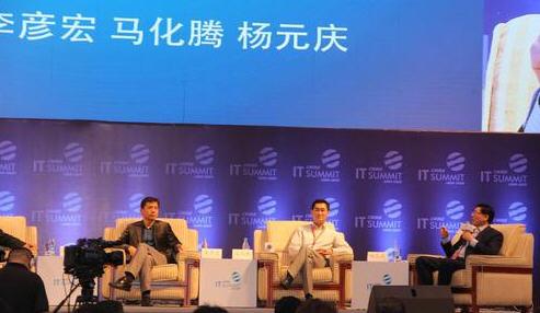 杨元庆炮轰安全软件劫持用户 马化腾李彦宏称不是我