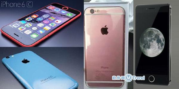 新旧版哪个更好用:苹果6C 6S iPhone6SPlus如何区别选购