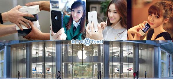 ,京东,Apple,苹果以旧换新价格哪里划算:官方估价 苏宁换购 二手回收