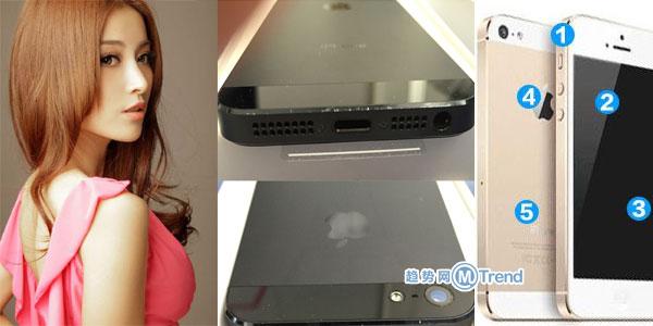 ,京东,Apple,EA,电子商务,买苹果官方翻新机还是二手iPhone:去哪买好 注意什么 价格区别