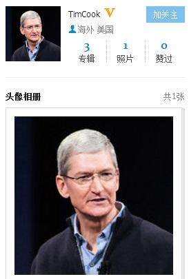苹果CEO库克开通新浪微博 账号是哪个?
