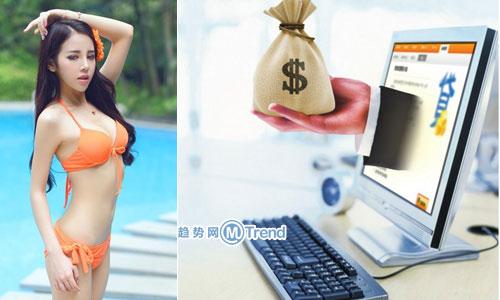 ,腾讯,网络速贷哪个好:QQ微粒贷 借呗 51小时贷 瞬时贷 宜人贷
