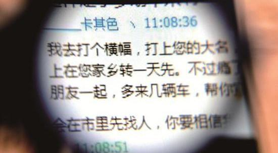 ,店长,京东,Apple,淘宝买苹果iPhone6 Plus给差评 卖家坐飞机上门要求更改