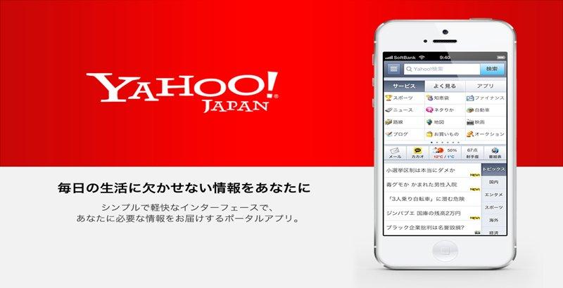 """如何培养新人?日本 新闻 网站""""雅虎 新闻 """"告诉你"""