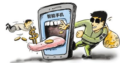 安卓又出安全漏洞:智能手机的信息安全如何维护?