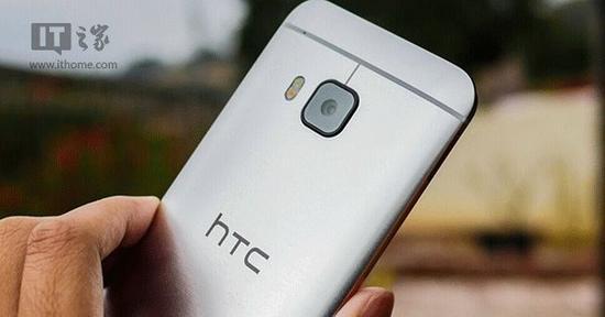 太缺钱?HTC向手机用户推送广告