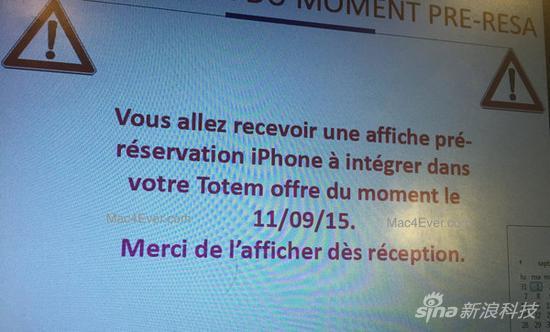 苹果iPhone6和iPhone6s选购分析 买哪个好?