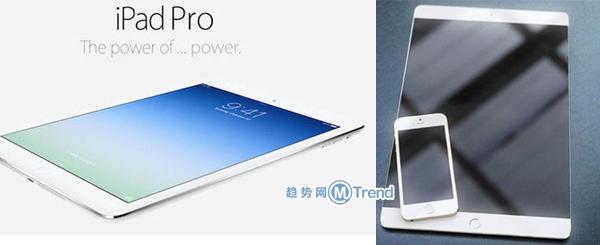 ,媒体人,Apple,平板电脑,网页游戏,操作系统,上市交易,iPad Pro Mini4:发布会什么时候上市时间价格多少钱配置!