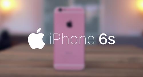 iPhone6s值不值得买:列举6代差异看选购降价5s还是苹果7